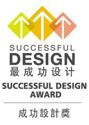 Successfull Design China